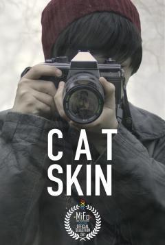 cat skin poster
